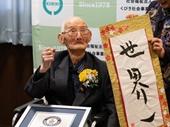 Bí quyết sống lâu của người đàn ông già nhất thế giới