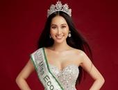 Đoàn Hồng Trang đại diện Việt Nam thi Hoa hậu sinh thái quốc tế 2020