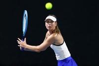 Sharapova chia tay sự nghiệp quần vợt ở tuổi 32