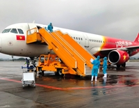 Hải Phòng tìm hành khách 2 chuyến bay có 4 ca nghi nhiễm Covid-19