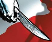 Rút dao đâm chết người ngay ở trụ sở UBND