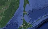 Cảnh báo sóng thần sau trận động đất mạnh 7 6 độ Richter