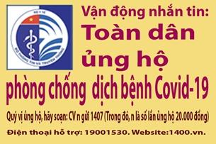 Hơn 100 tỉ đồng ủng hộ phòng, chống COVID-19 qua Cổng nhân đạo 1407