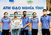 """Tuổi trẻ VKSND tỉnh Đắk Lắk quyên góp, ủng hộ """"ATM gạo nghĩa tình"""""""