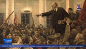 V I Lênin 22 4 1870-22 4 2020  Cách mạng là sáng tạo