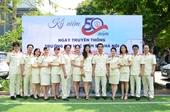 Nhiều thế hệ thầy, trò Đại học Kiểm sát Hà Nội hội ngộ trong lễ kỷ niệm thành lập trường
