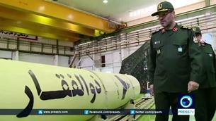 Iran tăng cường 112 tàu tấn công nhanh đối phó với Mỹ ở vịnh Ba Tư