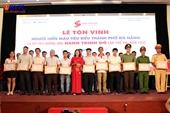 Tôn vinh 147 tập thể, cá nhân hiến máu tình nguyện tiêu biểu