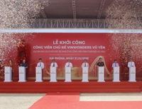 Thủ tướng dự lễ Khởi công Dự án Công viên chủ đề VinWonders lớn nhất Việt Nam tại Hải Phòng