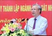 Đồng chí Hoàng Quốc Việt có công lao lớn trong việc xây dựng, đào tạo đội ngũ cán bộ Kiểm sát