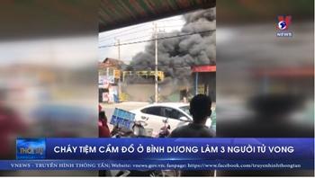 Cháy tiệm cầm đồ, 03 người tử vong