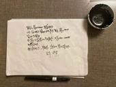 Thị trưởng Seoul Park Won-Soon viết gì trong bức thư tuyệt mệnh