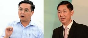 Phê chuẩn khởi tố Phó Chủ tịch UBND TP HCM Trần Vĩnh Tuyến cùng thuộc cấp