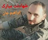 Sĩ quan quân đội cấp cao của Iran bị giết tại Syria