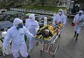Số ca tử vong trong ngày do COVID-19 tại Brazil cao nhất thế giới
