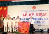 VKSND tỉnh Đắk Nông kỷ niệm 60 năm ngày thành lập Ngành