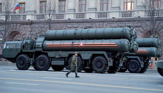 Hệ thống phòng không mới nhất của Nga: S-500. Ảnh: Chinadaikly.