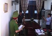 Khám xét phòng làm việc 1 lãnh đạo phòng thuộc Ban dân tộc tỉnh Nghệ An