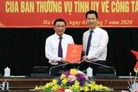 Thủ tướng phê chuẩn miễn nhiệm Phó Chủ tịch UBND tỉnh Hà Giang