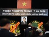 TP HCM tổ chức trọng thể Lễ viếng nguyên Tổng Bí thư Lê Khả Phiêu