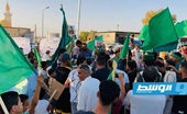 Biểu tình ủng hộ con trai cố tổng thống Gaddafi trở lại chính trường Libya