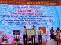 Thị xã Gò Công được công nhận đạt chuẩn văn minh đô thị