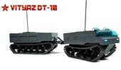 """Nga phát triển xe tăng thế hệ mới """"hai cục"""" thay thế T-14 Armata"""