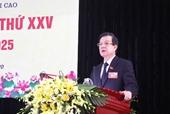 Học viện Chính trị Quốc gia HCM, TAND tối cao tổ chức Đại hội Đại biểu Đảng bộ