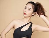Nữ sinh đạt hai điểm 9 trong kỳ thi tốt nghiệp THPT thi Hoa hậu Việt Nam 2020