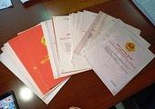 """Đã thu hồi được 19 25 cuốn """"sổ đỏ"""" bị mất tại Chi nhánh VPĐKĐĐ quận Sơn Trà Đà Nẵng"""