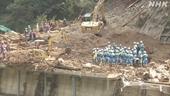 Tìm thấy thi thể 1 trong 2 thực tập sinh Việt Nam mất tích do bão Haishen tại Nhật Bản