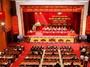 Khai mạc trọng thể Đại hội Đại biểu Đảng bộ tỉnh Quảng Ninh lần thứ XV, nhiệm kỳ 2020 - 2025