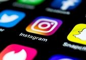 Instagram sẽ tự động ẩn các bình luận độc hại trên bài đăng
