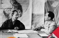 Chiến dịch Biên giới Thu - Đông 1950 Thắng lợi và bài học lịch sử