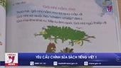 Bộ GD ĐT yêu cầu chỉnh sửa sách Tiếng Việt 1