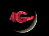 """NASA và Nokia xúc tiến """"phủ"""" mạng 4G trên Mặt trăng"""