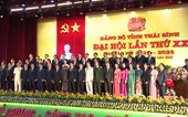 Danh sách Ban Chấp hành Đảng bộ tỉnh Thái Bình, khóa XX, nhiệm kỳ 2020 - 2025
