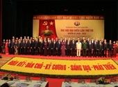 Danh sách Ban Chấp hành Đảng bộ tỉnh Thái Nguyên khóa XX, nhiệm kỳ 2020 - 2025