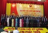 Danh sách Ban Chấp hành Đảng bộ tỉnh Tiền Giang khóa XI, nhiệm kỳ 2020 - 2025