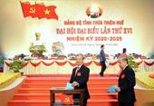 Danh sách Ban Chấp hành Đảng bộ tỉnh Thừa Thiên Huế khóa XVI, nhiệm kỳ 2020-2025