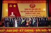 Danh sách Ban Chấp hành Đảng bộ tỉnh Đắk Lắk khóa XVII, nhiệm kỳ 2020 - 2025