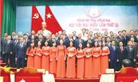 Danh sách Ban Chấp hành Đảng bộ tỉnh Đồng Nai khóa XI, nhiệm kỳ 2020 - 2025