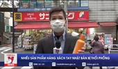 Loạn giá hàng xách tay Nhật Bản tại Việt Nam