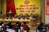 Danh sách Ban Chấp hành Đảng bộ tỉnh Yên Bái khóa XIX, nhiệm kỳ 2020 - 2025