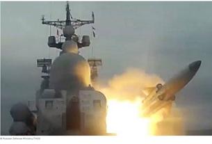 Tàu hộ tống mới nhất của Nga phóng tên lửa hành trình đầu tiên