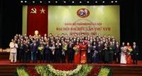 Danh sách Ban chấp hành đảng bộ thành phố Hà Nội khóa XVII, nhiệm kỳ 2020 - 2025