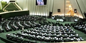 Iran bắt đầu ra đòn sau vụ nhà khoa học hạt nhân Mohsen Fakhrizadeh bị ám sát