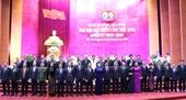 Danh sách Ban Chấp hành Đảng bộ tỉnh Hoà Bình khóa XVII, nhiệm kỳ 2020 - 2025