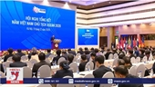 Hội nghị tổng kết năm chủ tịch ASEAN 2020