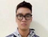 Thông tin bất ngờ vụ nam sinh viên báo tin bị đập đầu, cướp tài sản